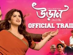 Bhanga Dana Lyrics (ভাঙ্গা ডানা) Uraan | Shreya Ghoshal
