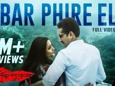 Abar Phire Ele Lyrics (আবার ফিরে এলে) Arijit Singh | Dwitiyo Purush