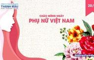 Chúc mừng ngày Phụ nữ Việt Nam 20-10-2021