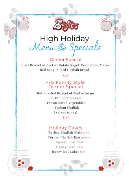 Image of holiday menu for Rosh Hashanah