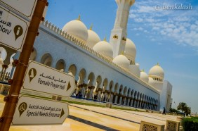 Sheikh Zayed Grand Mosque Abu Dhabi 6