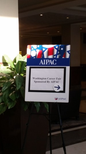 aipac career fair - smaller
