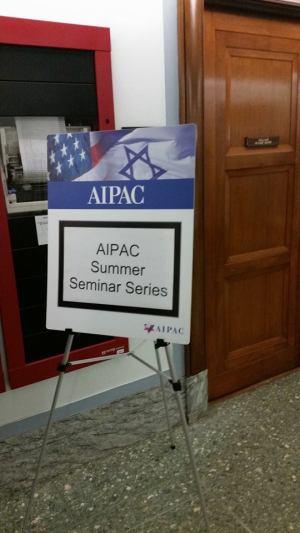 aipac summer seminar 1