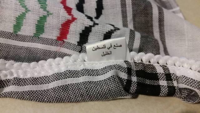 "The Arabic reads (""Made in Al-Khalil, Palestine"")."