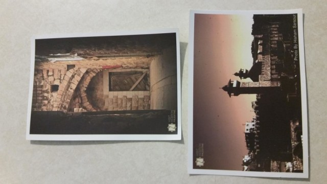 Visit Hebron postcards