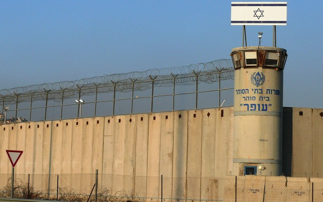 1/3rd of Israelis Support Putting Palestinians in Internment Camps During War