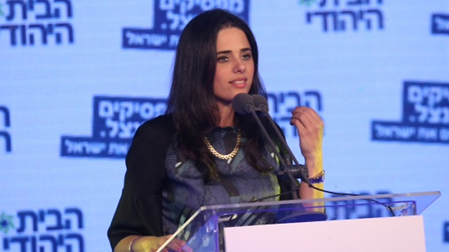 Israelis Vote Pro-Genocide MK Ayelet Shaked 'Best Looking' Politician