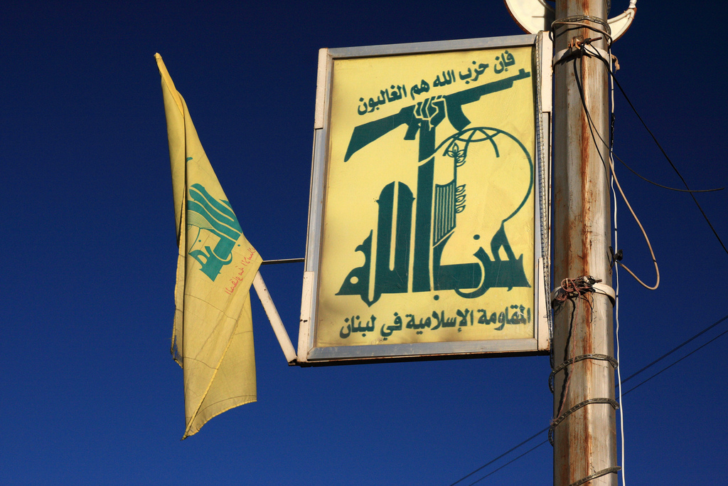 "US and terrorism-supporting Wahhabi Saudi monarchy jointly designate Hezbollah leader a ""terrorist"""