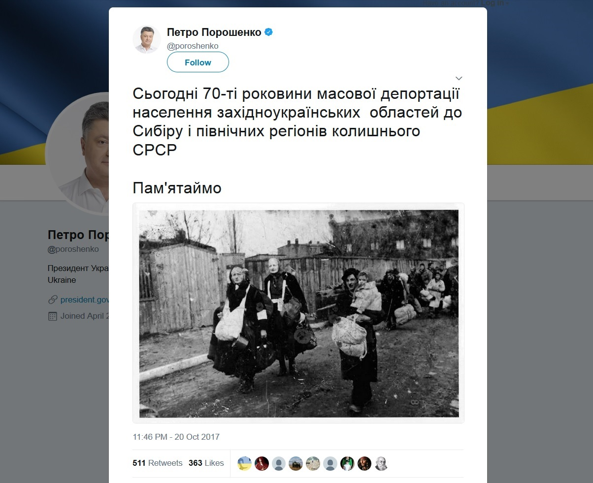 poroshenko nazi holocaust photo