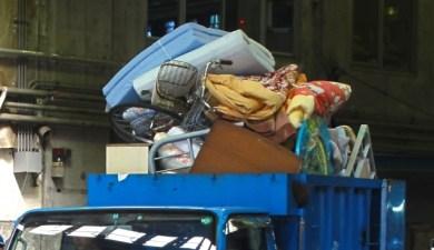 ゴミ処分、茨城県