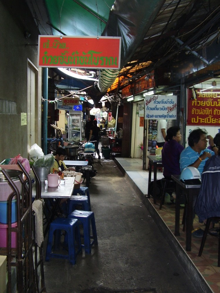 A Year in Bangkok - A Visit to Chinatown (4/6)
