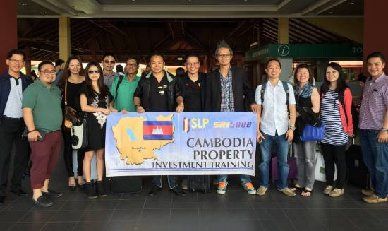 cambodia investment trainin