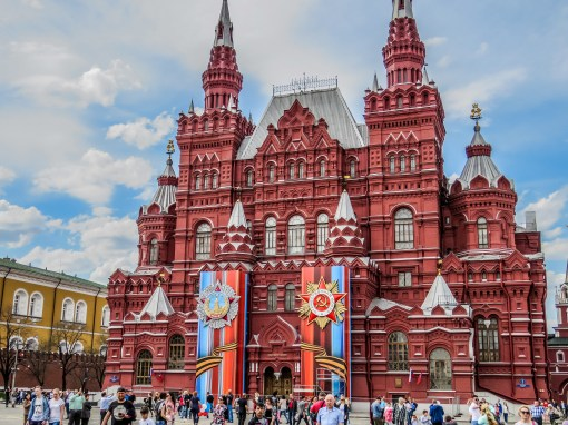 IMG 4960 - Moscow, Russia