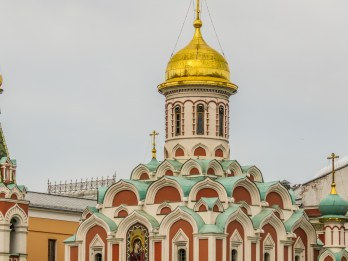 IMG 5029 - Moscow, Russia