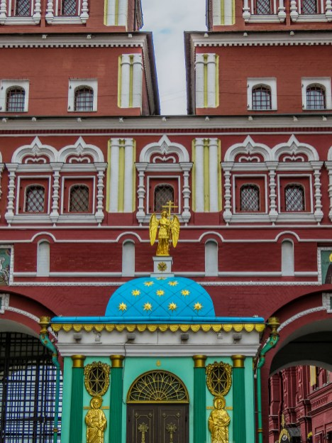 IMG 5040 - Moscow, Russia