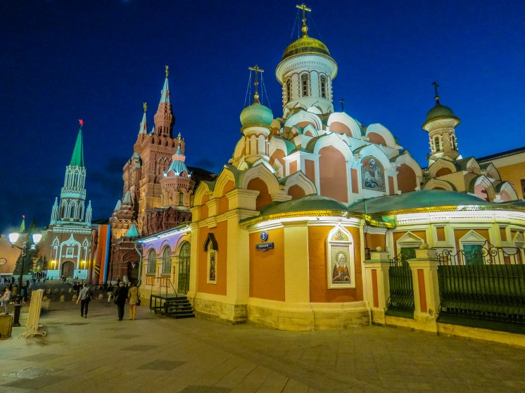 IMG 5268 - Moscow, Russia