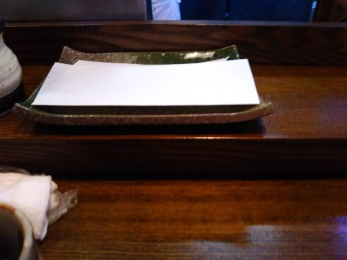 田丸天ぷらのお皿