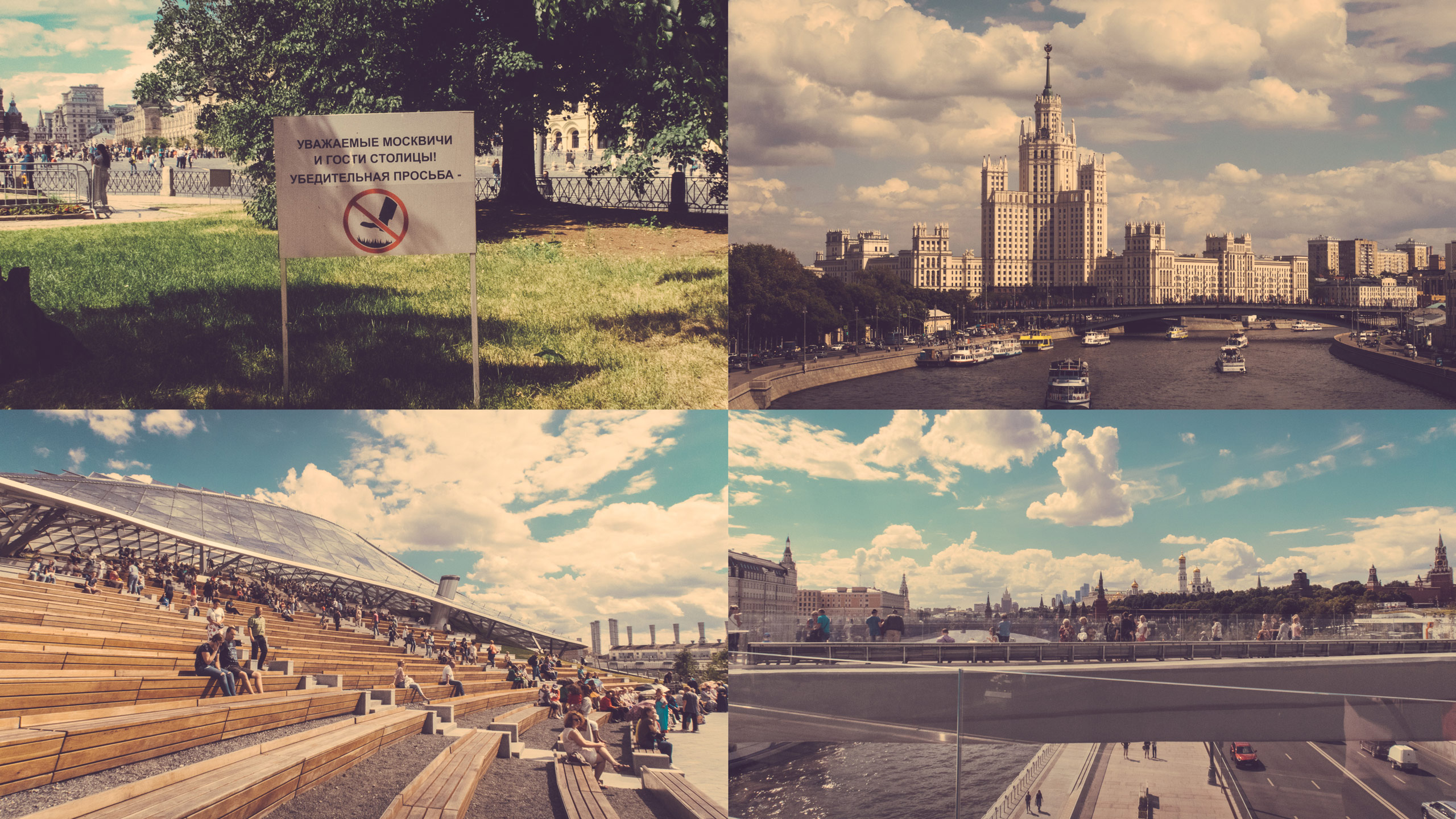 Moscow_photojournal50