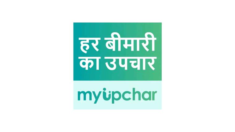 myUpchar Customer Care Number   Customer Complaints   Email   Office Address