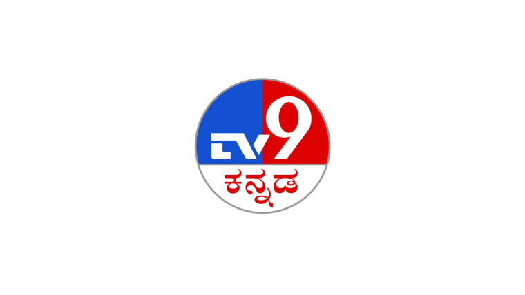 TV9 Kannada Contact Number   Customer Complaints   Email   Office Address