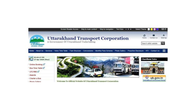 Jalandhar Bus Stand Contact Number| Customer Complaints | Email | Office Address