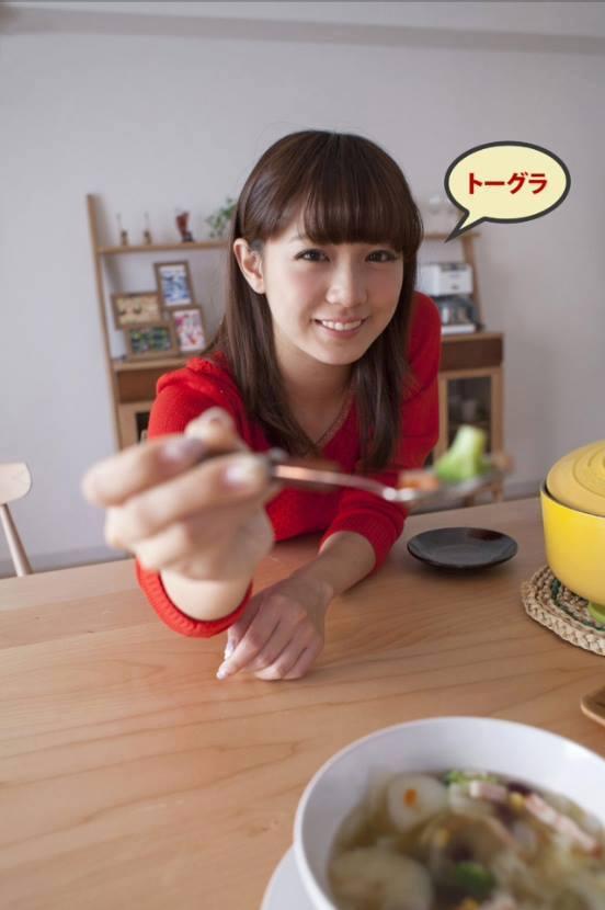 奧仲麻琴 - 無邪氣超萌正妹 (9)