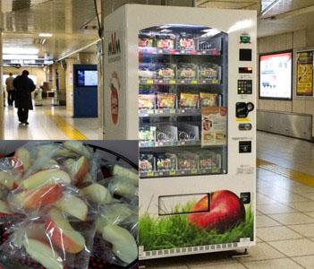 蘋果自動販賣機