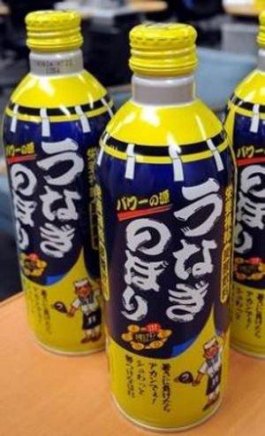 鰻魚汽水(うなぎのソーダ、Eel Soda)
