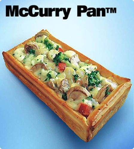 印度:McDonald's McCurry Pan