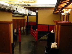 宮廷廁所2