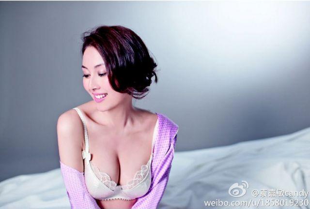 yuanjiamin