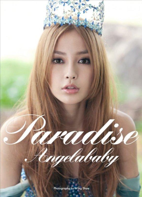 Angelababy 楊穎 (5)