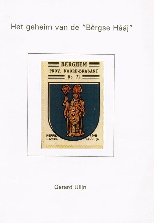 website de-bergse-haaj