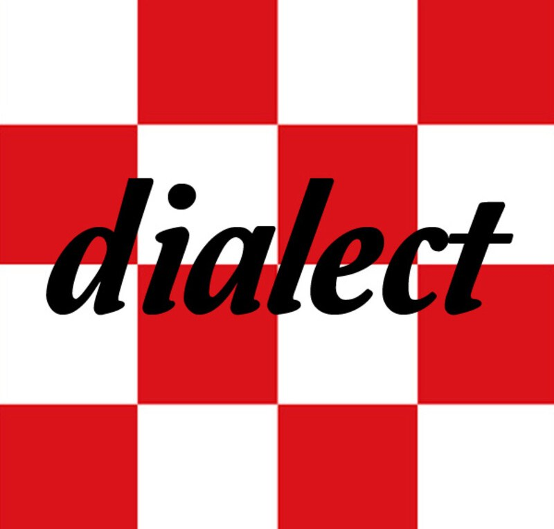 Dialect 2020