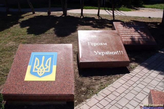 pam_slava_geroyam_16