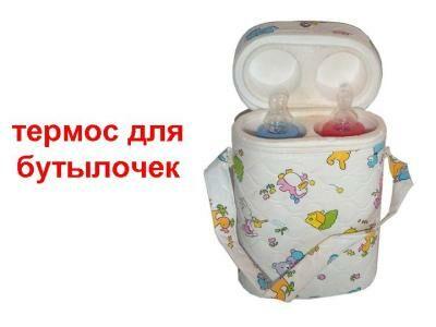 Хранение грудного молока как где срок при какой температуре