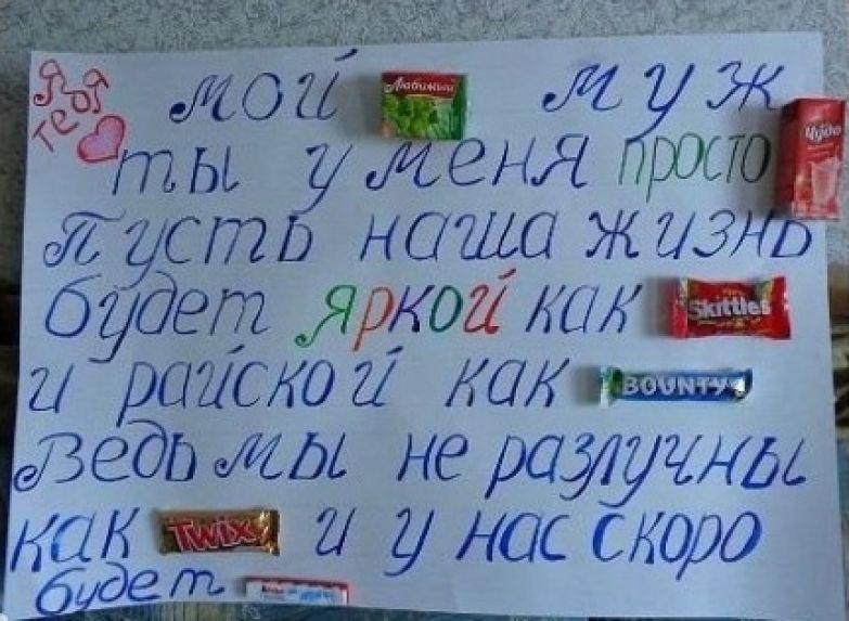 Героями мультиков, открытки сообщение о беременности
