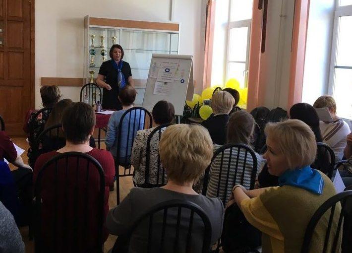 IV конкурс профессионального мастерства работников организаций социального обслуживания Ленинградской области.