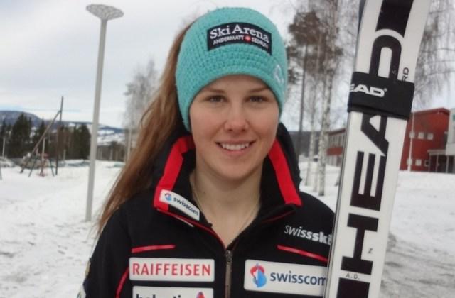 Aline Danioth Hafjell