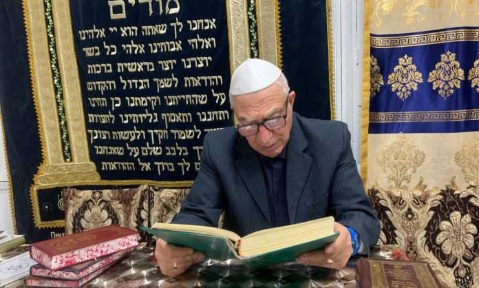 Yahudi Bukhara