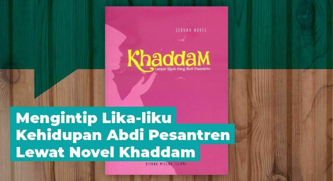 Novel Khaddam