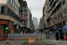 Photo of Lockdown Yau Tsi Mong Akan Di Buka Senin