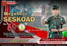 Photo of HUT ke-69 Seskoad , Pangdam XIV/Hasanuddin Beri Ucapan Selamat