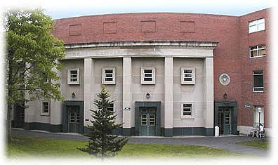 The Schacht FIne Arts Center in Troy, NY