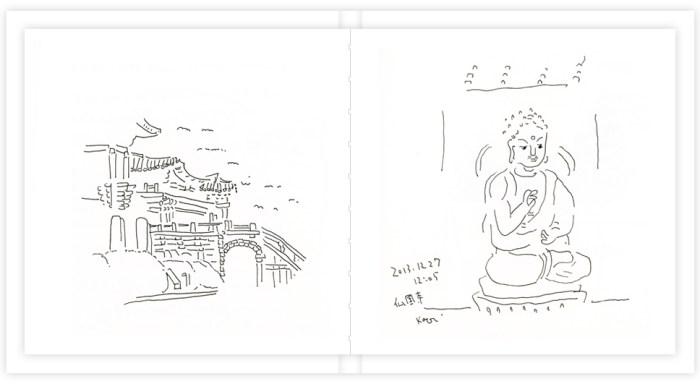 Busan_book05