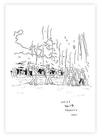 tainan_book32