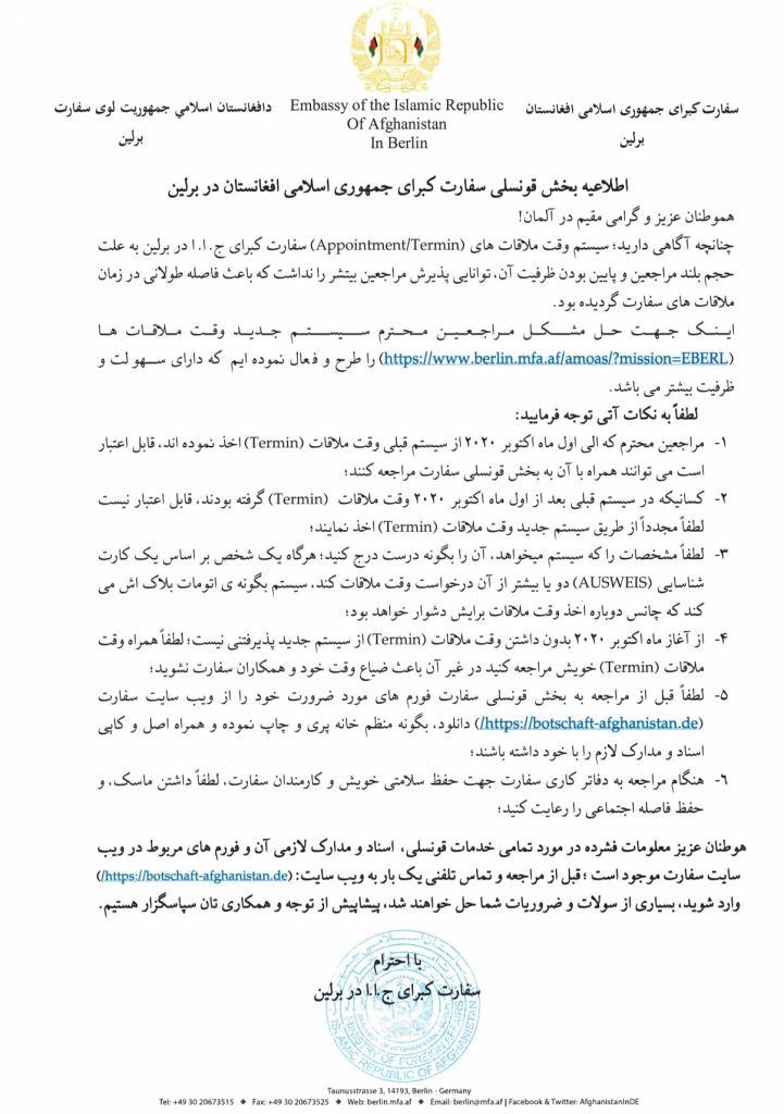 Buchen Afghanische botschaft berlin termin