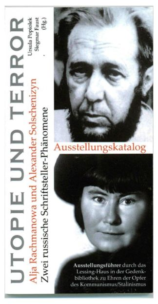 Plakat-Utopie-und-Terror
