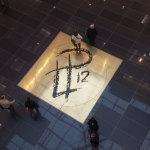 Logoet for Mall of Berlin, Leipziger Platz 12