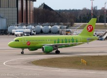 S7 Airlines Airbus A319-100 VP-BTS